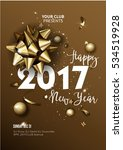 happy new year 2017 greeting... | Shutterstock .eps vector #534519928