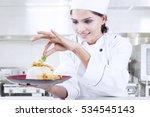 portrait of an attractive... | Shutterstock . vector #534545143