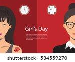 stock vector business woman in... | Shutterstock .eps vector #534559270