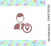 businessman with gps vector...