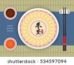 dong zhi means winter solstice...   Shutterstock .eps vector #534597094