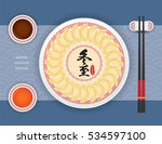 dong zhi means winter solstice... | Shutterstock .eps vector #534597100