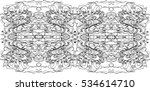 wave black and white drawing... | Shutterstock .eps vector #534614710