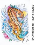 sketch of the japanese tiger on ... | Shutterstock . vector #534648289