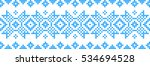 embroidered ornament snowflake... | Shutterstock .eps vector #534694528