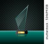 realistic blank vector green... | Shutterstock .eps vector #534699358