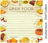 greek food menu card with... | Shutterstock .eps vector #534712864