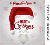 santa claus | Shutterstock .eps vector #534743158