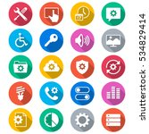 setting flat color icons | Shutterstock .eps vector #534829414