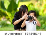 mother and daughter taking... | Shutterstock . vector #534848149