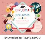 certificate kids diploma ... | Shutterstock .eps vector #534858970