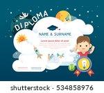certificate kids diploma ... | Shutterstock .eps vector #534858976