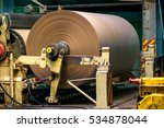 paper mill factory | Shutterstock . vector #534878044
