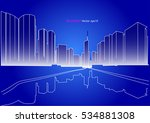 city view  architecture... | Shutterstock .eps vector #534881308