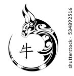 ox tribal tattoo. chinese... | Shutterstock .eps vector #534892516