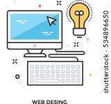 work vector icon | Shutterstock .eps vector #534896650