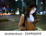 woman sending cellphone at night   Shutterstock . vector #534906049
