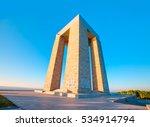 canakkale martyrs' memorial ... | Shutterstock . vector #534914794