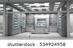 entrance to the electronics... | Shutterstock . vector #534924958