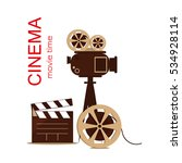 grunge retro cinema poster.    Shutterstock .eps vector #534928114