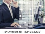 technical service and call... | Shutterstock . vector #534983239