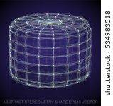 abstract stereometry shape ... | Shutterstock .eps vector #534983518