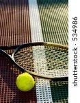 the baseline of a tennis court  ... | Shutterstock . vector #534986
