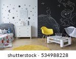 chalkboard wall with creative...   Shutterstock . vector #534988228