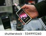 moscow   9 december 2016  vape... | Shutterstock . vector #534995260