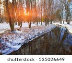 scenic view of the frozen pond... | Shutterstock . vector #535026649