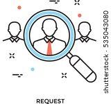request vector icon | Shutterstock .eps vector #535043080