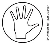 helping hand   line icon