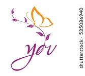 butterfly vector | Shutterstock .eps vector #535086940