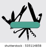 multifunction knife icon ... | Shutterstock .eps vector #535114858