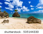bingin beach in bali indonesia  ... | Shutterstock . vector #535144330