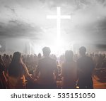 human rights concept ... | Shutterstock . vector #535151050