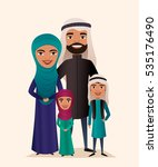 happy arab family couple with... | Shutterstock .eps vector #535176490