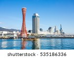 kobe  japan   december 02  kobe ... | Shutterstock . vector #535186336
