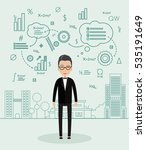 smart man  businessman  head. ... | Shutterstock .eps vector #535191649