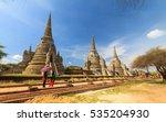 ayutthaya kingdom the world... | Shutterstock . vector #535204930