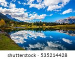blue sky and clouds reflected... | Shutterstock . vector #535214428