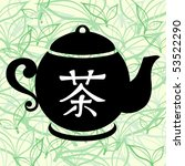 tea icon on textured background | Shutterstock .eps vector #53522290