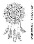 hand drawn illustration of...   Shutterstock .eps vector #535229134