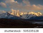 view on mountain peaks  tien... | Shutterstock . vector #535235128