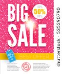 sale poster template. colorful... | Shutterstock .eps vector #535290790