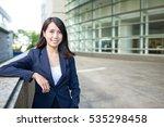 asian business woman | Shutterstock . vector #535298458