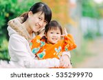 family portrait of 2 years old... | Shutterstock . vector #535299970