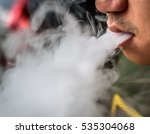 the man smoking and have a lot... | Shutterstock . vector #535304068