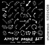 vector hand drawn arrows set... | Shutterstock .eps vector #535314208