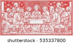 Small photo of BRATISLAVA, SLOVAKIA, NOVEMBER - 21, 2016: The lithography of Last Supper in Missale Romanum by unknown artist with the initials F.M.S from end of 19. cent. and printed by Typis Friderici Pustet.